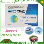 Relieve motion sickness/airsickness/seasickness patch